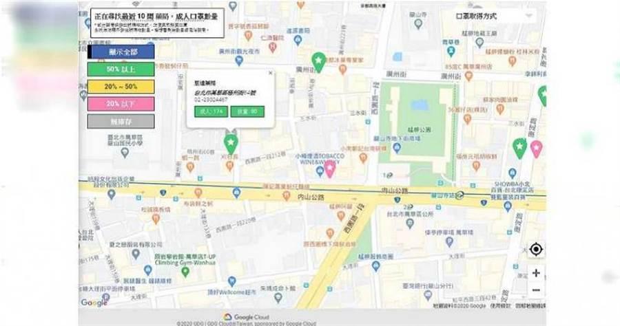 衛福部官方提供的口罩查詢地圖,附近藥局口罩存量一目瞭然。(圖/翻攝自衛福部網站)
