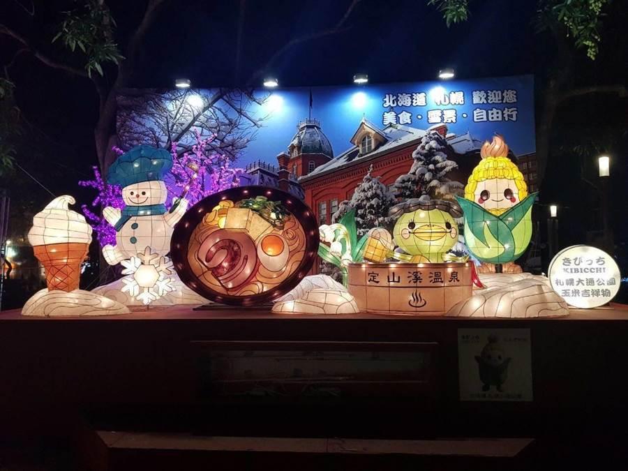 北海道札幌市則以知名的定山溪溫泉吉祥物「河童」,結合當地觀光元素「溫泉、拉麵與啤酒」製作花燈。(交通部觀光局提供/王文吉台中傳真)