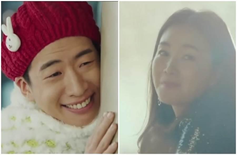崔智友客串《愛的迫降》重現《天國的階梯》經典場景。(取自微博)