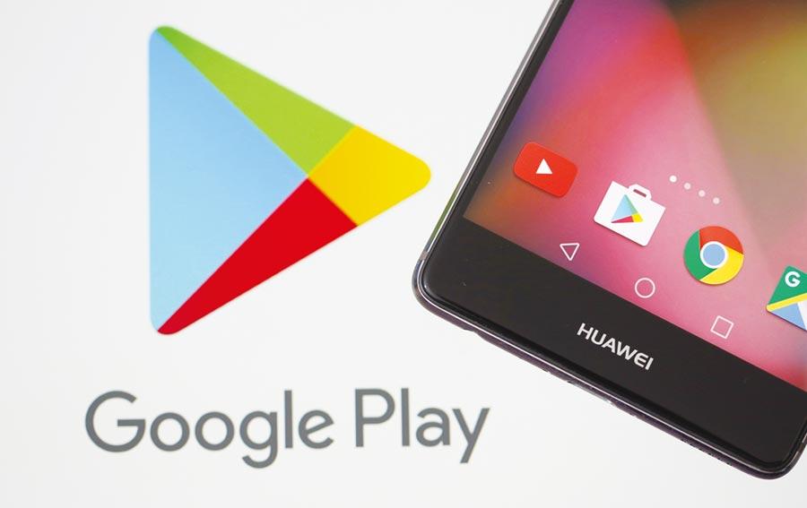 陸手機巨頭組隊 要打Google Play