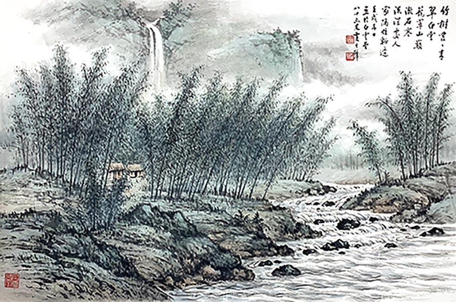 渡海三家之一黃君璧大師作品「竹溪」。圖/從雲軒畫廊提供