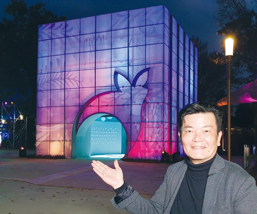 林吉裕結合傳統燈藝精神、數位科技與創新思維打造出2020台灣燈會新看點,讓賞燈的民眾可以感受令人耳目一新的燈光藝術作品。圖/林吉裕提供