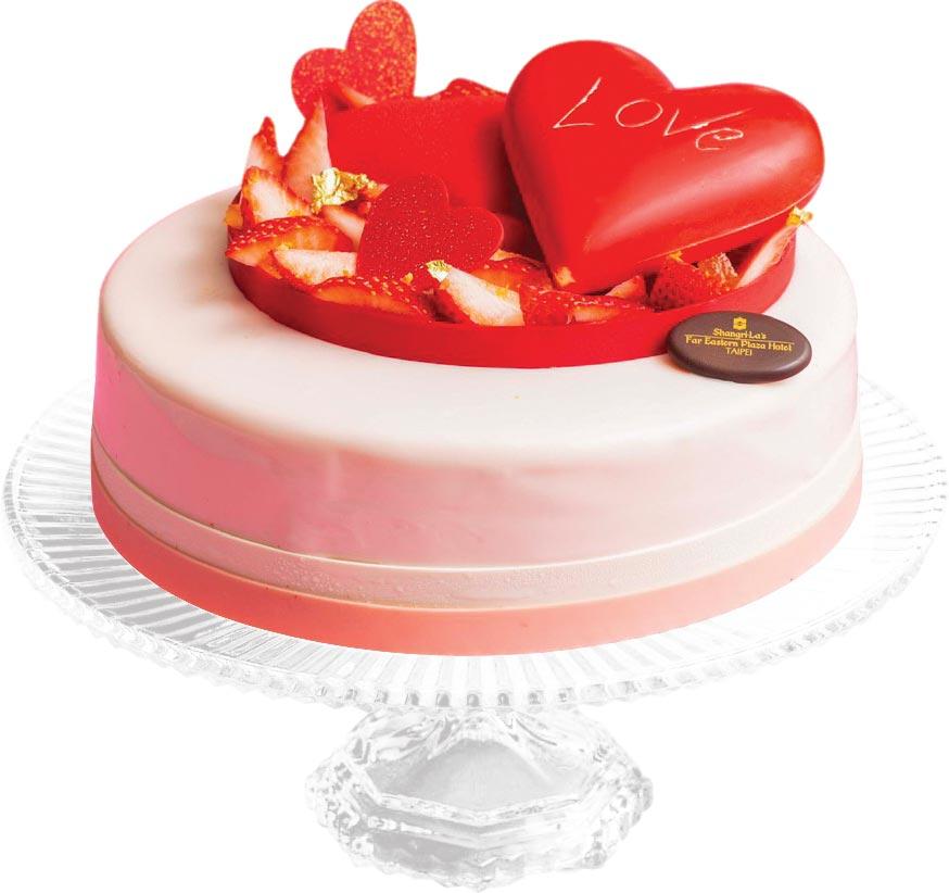 香格里拉台北遠東國際大飯店搶情人節商機,除各餐廳推出情人大餐,〈The Cake Room〉並推出「橙心愛戀草莓橙香情人節蛋糕」。圖/台北遠東國際大飯店