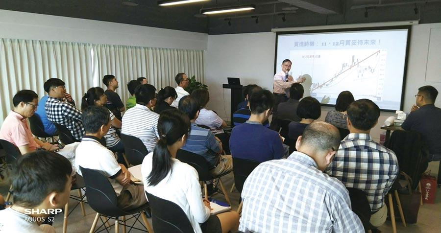 參加「存好股、理財講座」,學習正確的理財觀念與投資知識,穩健獲利。圖/業者提供
