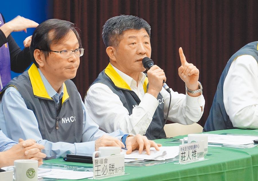 衛福部長陳時中昨天表示,「健康議題跟政治議題絕對不能混在一起,否則,這是一個世界的災難」。(姚志平攝)