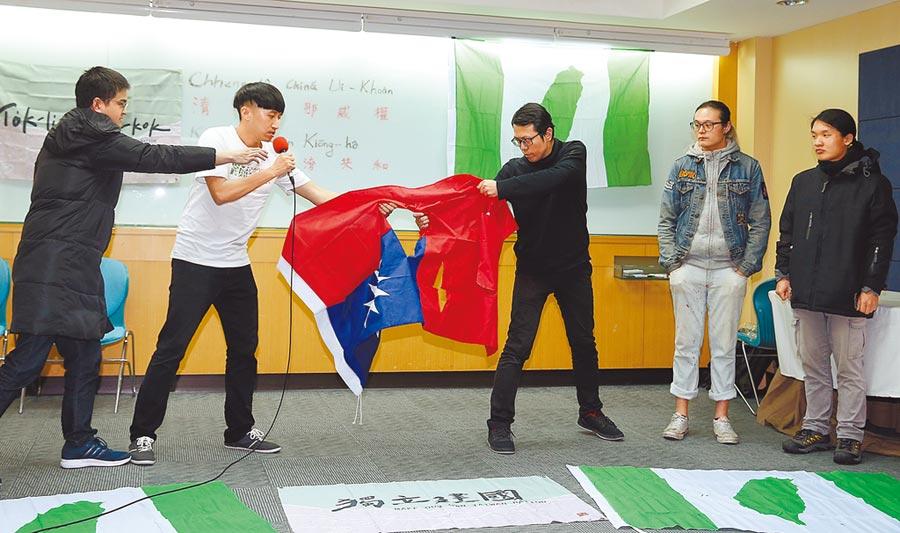 自由台灣黨組織部主任李嘉宇(中),前年主持「228追思晚會」活動,要求民眾焚燒中華民國國旗,圖為他在前年228舉行記者會,當場撕毀國旗。(本報資料照)