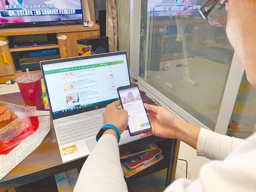 信義房屋官網除了提供720度互動看屋、更有「即時聊」功能,讓民眾不出門也能掌握物件資訊。(信義房屋提供)