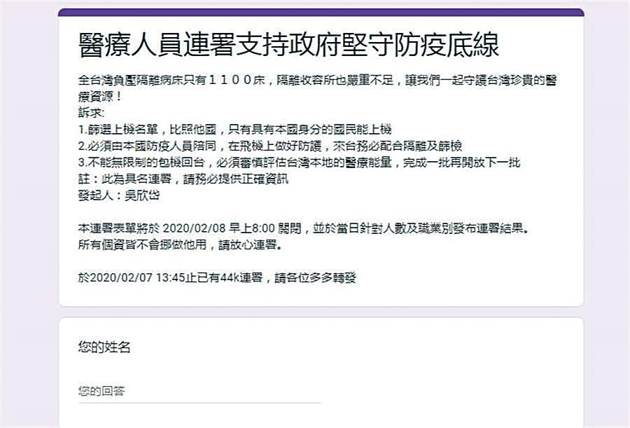 (圖/翻攝自吳欣岱臉書)