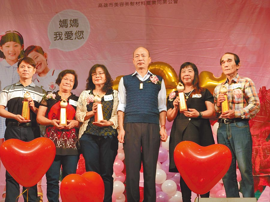 高雄市長國瑜與108年魔力媽媽合影留念。(高雄市社會局提供/林雅惠傳真)