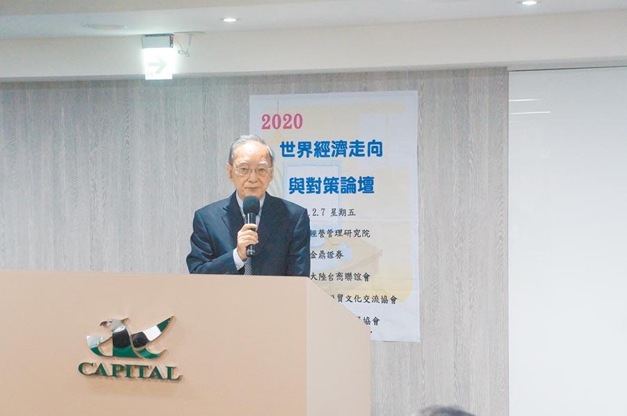 社會企業公約基金會董事長、經濟學家馬凱。(記者許昌平攝)
