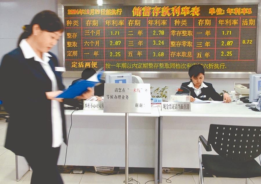 人行根據疫情評估是否降息。圖為北京一家銀行的螢幕顯示存款利率。(新華社資料照片)