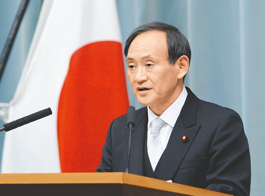 日本官房長官菅義偉。(新華社資料照片)