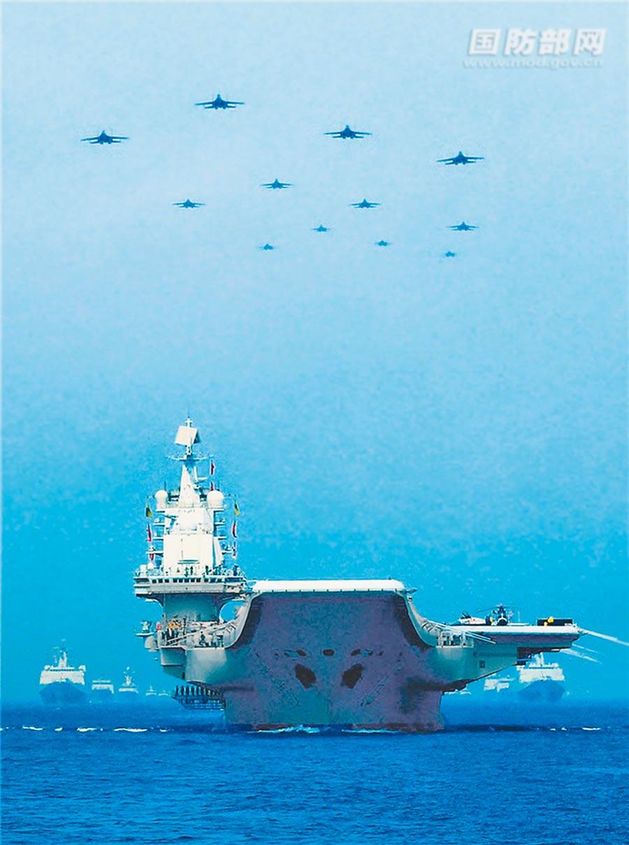 2018年4月12日,大陸在南海海域舉行海上閱兵,遼寧艦航母編隊亮相。(取自中國軍網)