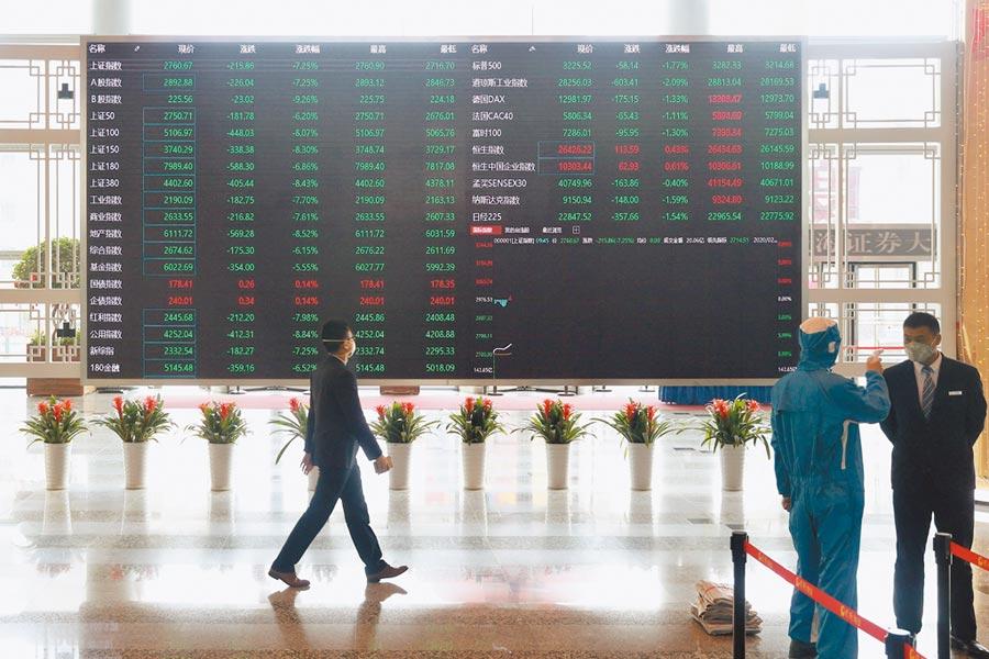 2月3日,A股首個交易日開盤後滬、深兩市指數集體下挫。(中新社)