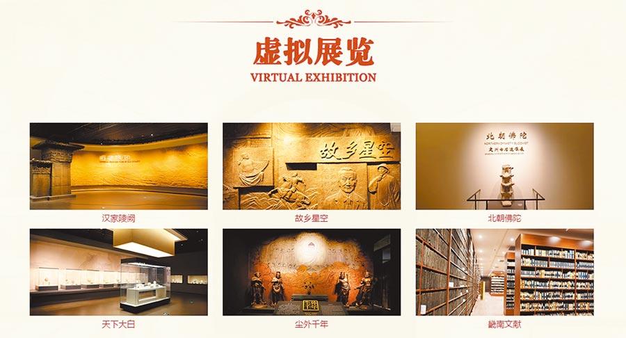 定州博物館虛擬展覽。(取自定州博物館網站)