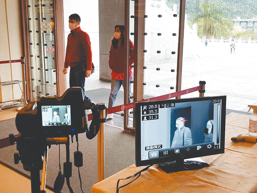 台北故宮博物院於正館出入口使用紅外線體溫偵測儀,對遊客及員工實施體溫檢測。(故宮提供)