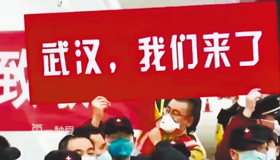 武漢最新城市宣傳片《武漢莫慌,我們等你》。(截圖自新浪微博@壟上頻道)