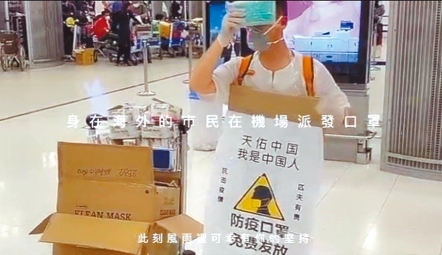 鄧紫棋創作《平凡天使》,MV畫面播出大陸民眾送暖新聞。(截圖自新浪微博@GEM鄧紫棋)