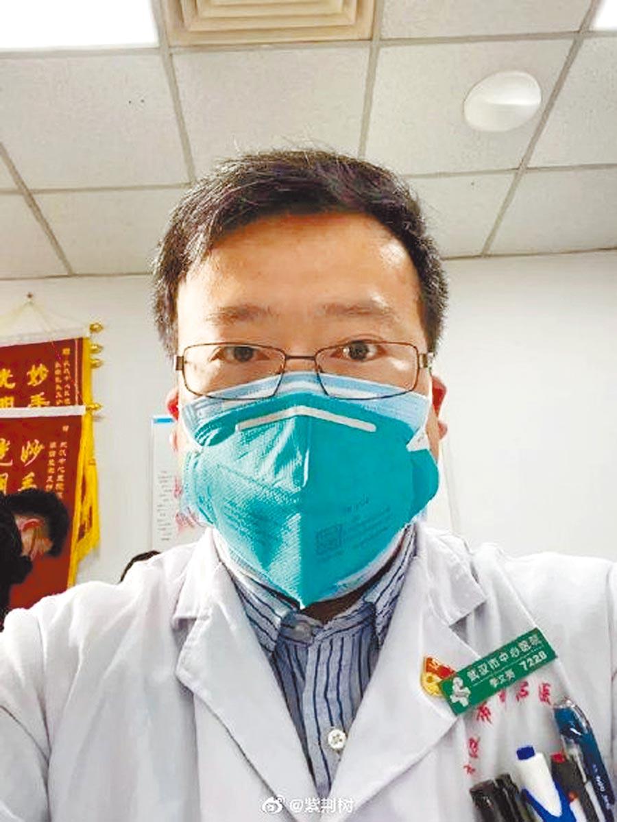 2020年2月7日,大陸湖北武漢眼科醫師李文亮6日晚間因新型冠狀病毒肺炎(武漢肺炎)病逝。有陸媒指出,李文亮曾向外界發布防護預警,又被稱為「吹哨人」。(摘自微博)