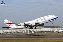 華航飛無錫班機有人發燒 官方急尋坐這7排的乘客