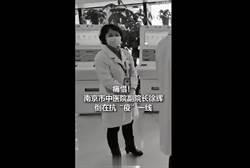 2020武漢肺炎》女副院長站抗疫第一線 疑積勞成疾殉職