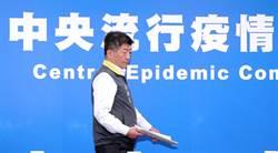 武漢肺炎新增1例 為確診病例之子