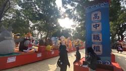 台灣燈會園區提前關燈 遊客黑漆漆