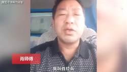 武漢風暴》司機一開20天 變幽靈貨車