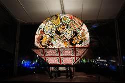 日本鳥取漫畫王國、青森睡魔花燈璀璨點燈
