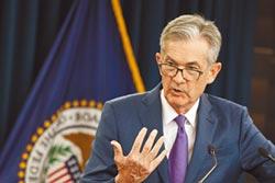 Fed示警 新型肺炎威脅美經濟前景