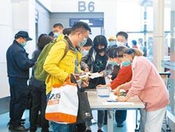陸委會提兩原則 台灣派機 檢疫人員隨機