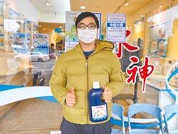 專家證實次氯酸水 抗菌效果好