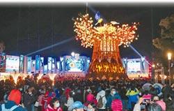 台灣燈會點燈 聲光藝術吸睛