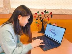 停課不停學 龍騰文化推線上兩周學習