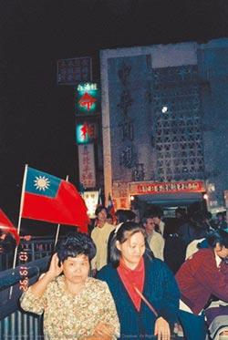 60年代台北101 外省移民落腳處