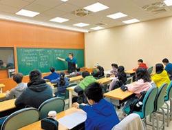 國中生 高分讀書方法
