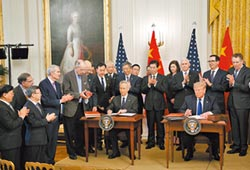 中美貿易談成 陸談判技巧奏效