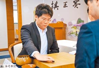 名人冠軍賽 台灣圍棋新起點
