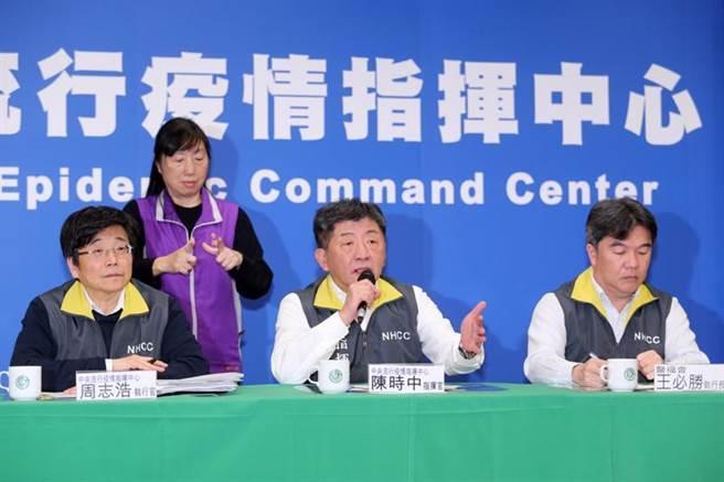 台灣出現首例無症狀感染者 接觸者也擬採檢