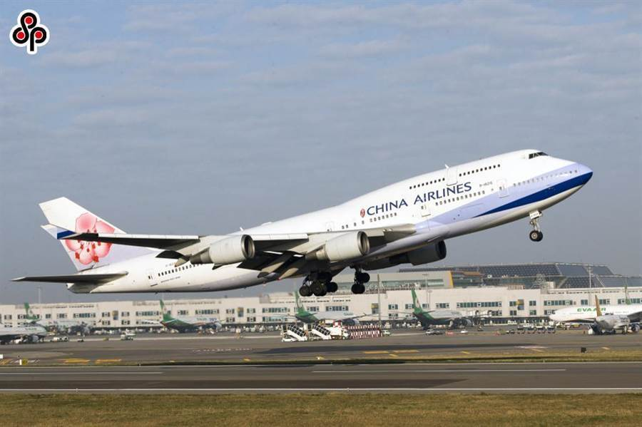 華航昨(8日)飛大陸無錫的班機,傳出機上有人發燒,目前官方急尋昨坐在該班機上8至14排的旅客。 (示意圖/本報資料照)
