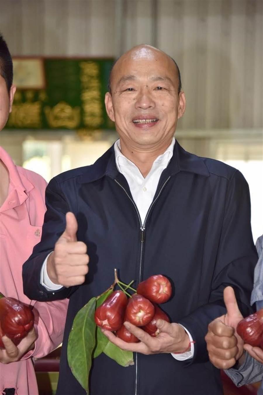 韓國瑜宣布高雄蓮霧賣出好成績。(取自韓國瑜臉書)
