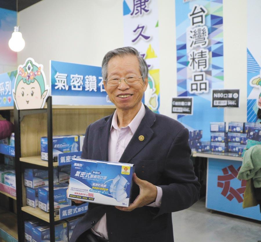 被稱為「口罩達人」的華新醫材集團董事長鄭永柱。圖/劉朱松