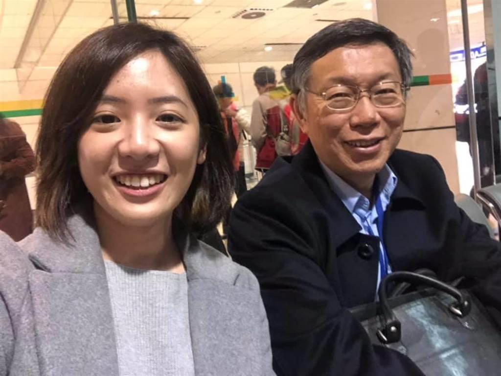 學姊黃瀞瑩(左)、台北市長柯文哲(右)。(圖/翻攝 黃瀞瑩 臉書)