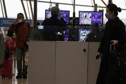 1分鐘看世界》新冠肺炎延燒 北京封閉管理、奧斯卡頒獎
