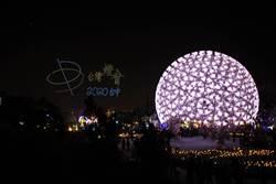 台灣燈會首周末破90萬人  無人機化作流星雨驚艷民眾