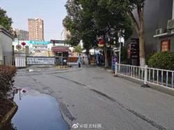 武漢超狂小區!近2千人竟無感染、無疑似病例