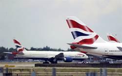 風暴襲歐 數百班機取消 這航空飆機創紀錄