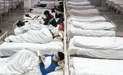 網瘋傳武漢醫院病床照 跳舞姊意外爆紅