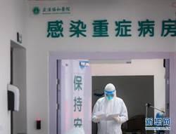 武漢火神山醫院重症醫學科 開始接收新冠肺炎確診患者