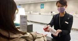 企業界加強防疫 擴大「法定傳染病」理賠、酒精、手機紫外線消毒機